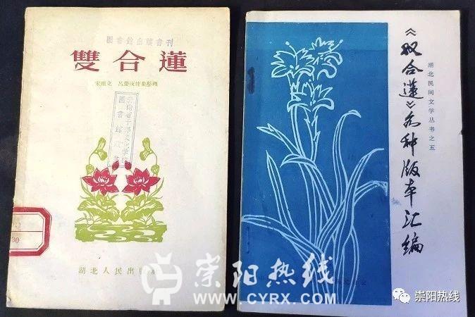 【崇阳美文】程二春:高山老屋刘家庄