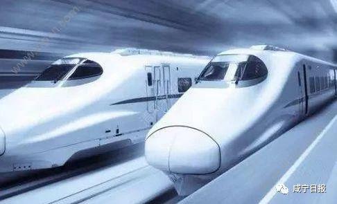 里程碑意义!咸宁或将新建一条高铁路过崇阳或通城!