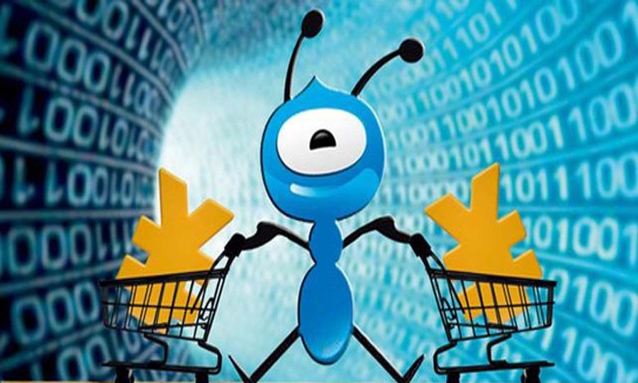 支付宝大动作!蚂蚁花呗用户有福花呗套现行为正确看待