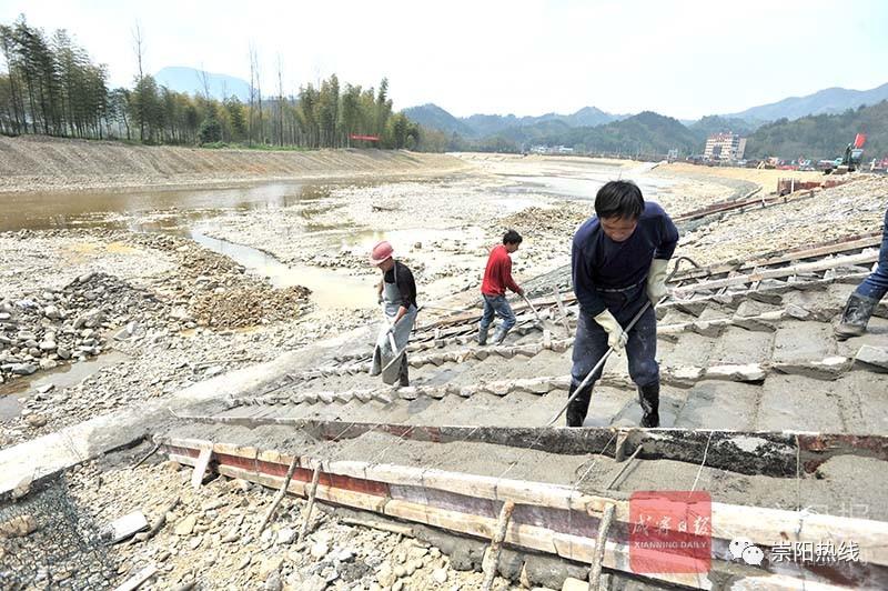 一条河改变一座城——崇阳县陆水干流治理纪略