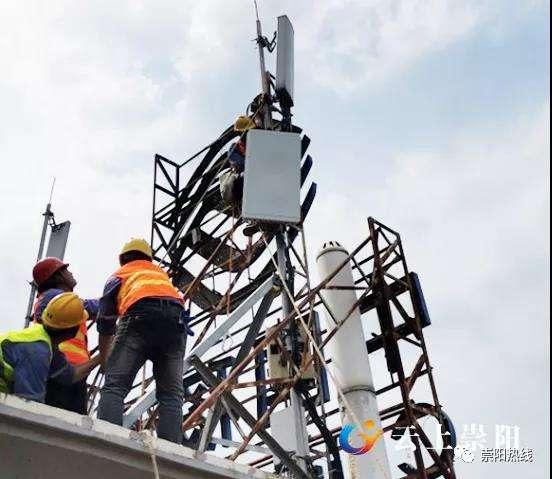 迈入5G时代!崇阳首个5G基站开通!