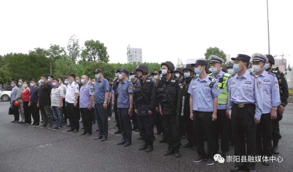崇阳6家非法加油站被查封