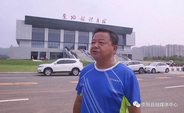 好消息!崇阳县首座大型体育馆建成