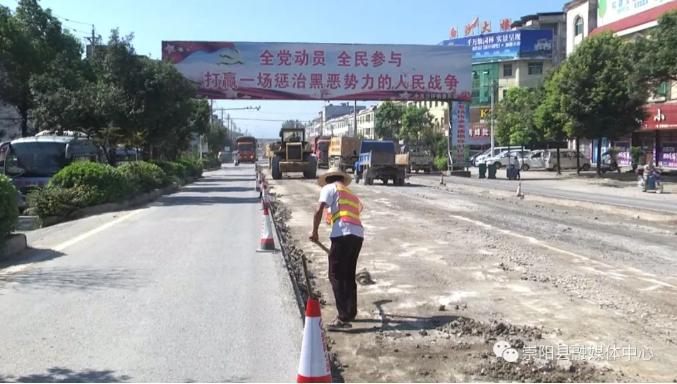 """沙坪镇国道升级改造 打造发展""""快车道"""""""