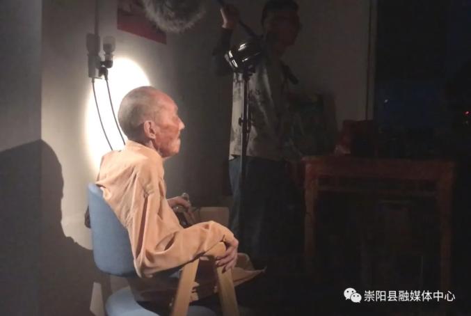 中央广播电视总台国际中文频道大型纪录片《人民的小康》摄制组来崇阳啦!