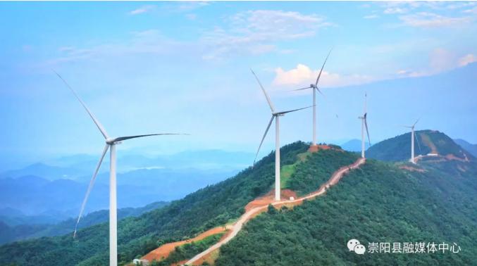 减排13.5万吨!崇阳县第二个风力发电场即将建成投运