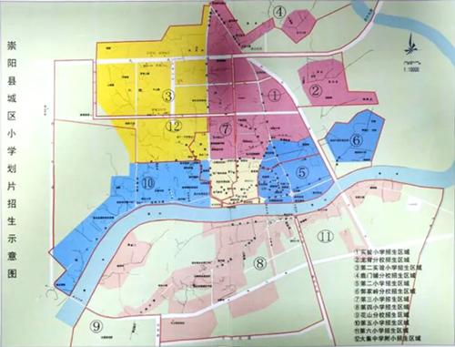 崇阳县2020年秋季中小学划片入学范围出炉!看看你家孩子上哪所学校?