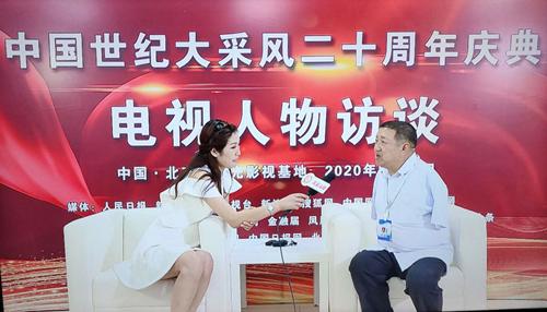 崇阳残疾人士刘细谷获中国第五届爱心传递奖