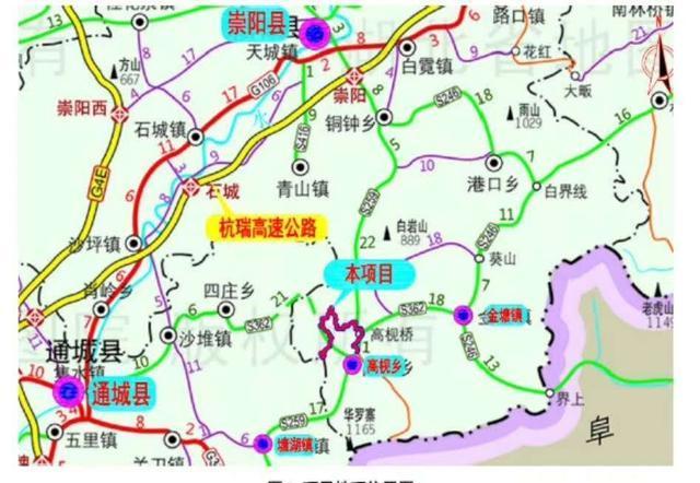 崇阳县幕阜山脉又一条公路建设开工啦