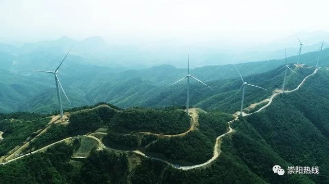 崇阳有个风力发电场