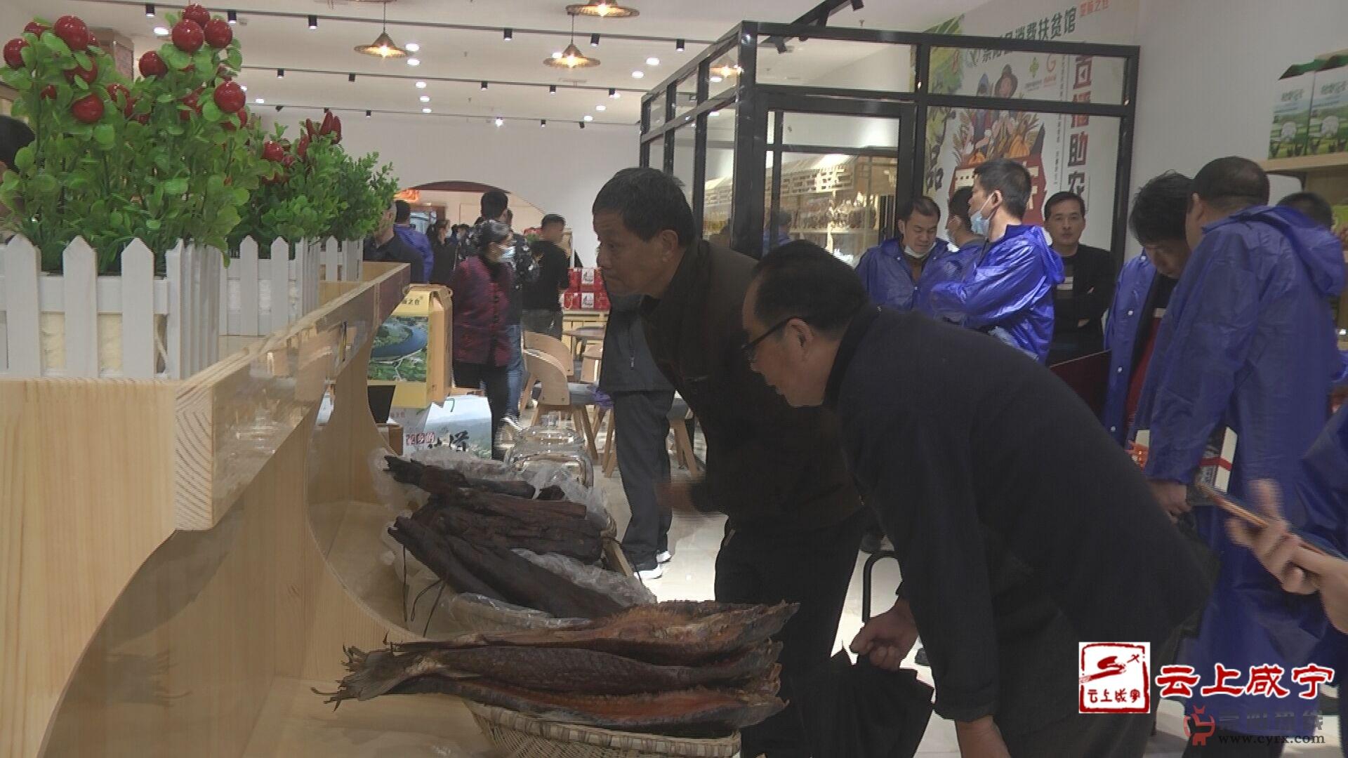 崇阳消费扶贫馆开馆,大量优质农产品集中亮相