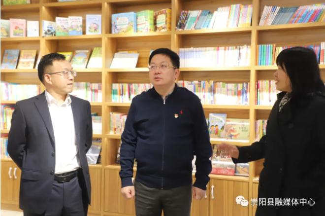 清华大学乡村振兴远程教学站落地崇阳