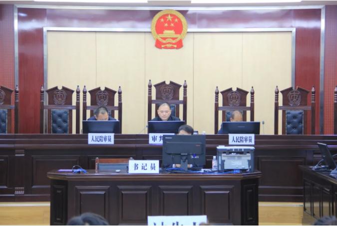 7556万元!一起14人非法经营案在崇阳县法院公开开庭审理