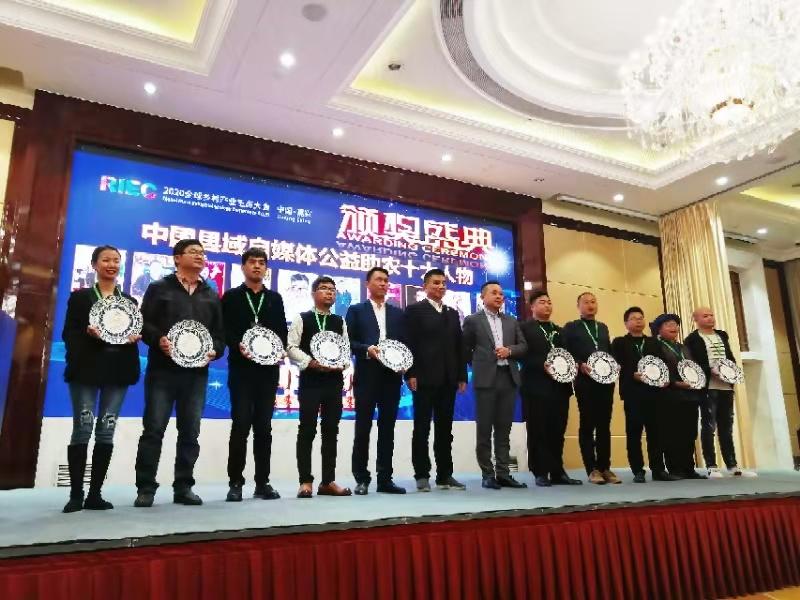 崇阳热线雷宇获评中国县域自媒体助农2020年度十大人物奖