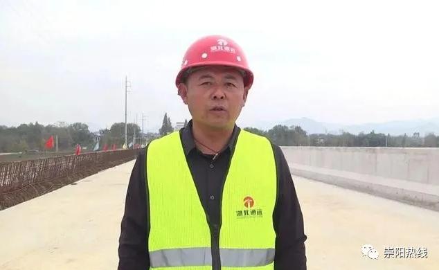 崇阳二桥改造项目有望于2021年5月底建成通车