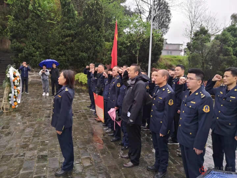 崇阳运管局:缅怀革命先烈,传承红色精神